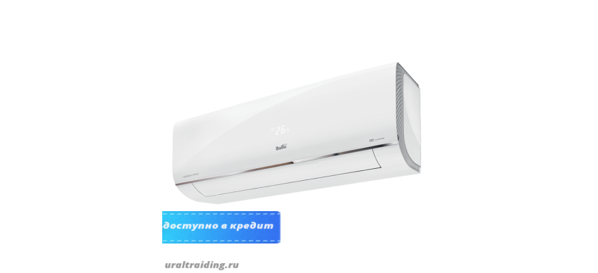 iGreen PRO DC Inverter в Новосибирске