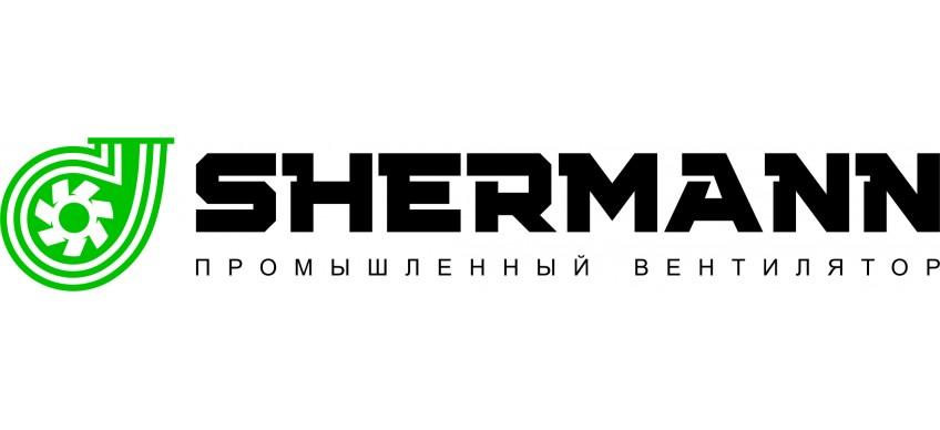 Shermann в Новосибирске