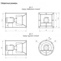 Канальный вентилятор радиальный ВК -11